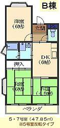 FRハイツB棟[305号室]の間取り