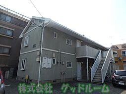 神奈川県相模原市南区上鶴間本町1丁目の賃貸アパートの外観