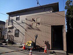 柿の木ハウス[1階]の外観