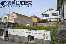 神戸電鉄粟生線「押部谷」駅徒歩13分です。現地(2017年10月)撮影