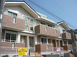 相模大塚駅 6.5万円
