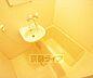 風呂,1K,面積18.76m2,賃料4.5万円,京都市営烏丸線 丸太町駅 徒歩18分,JR山陰本線 二条駅 徒歩19分,京都府京都市上京区金馬場町