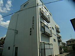 ヒルコート花屋敷[204号室]の外観