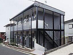 神奈川県横浜市港南区大久保3丁目の賃貸アパートの外観