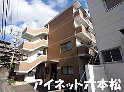 福岡県福岡市城南区友泉亭の賃貸マンションの外観