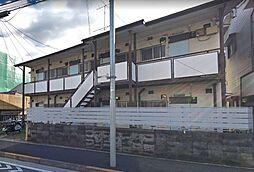 三鷹駅 4.7万円
