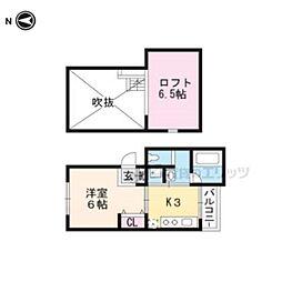 五条駅 7.5万円