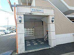 エーデルハイムI[2階]の外観