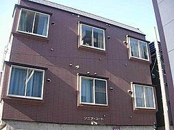 ソニアコート[2階]の外観