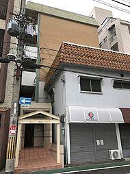 第二丸美マンション[2階]の外観