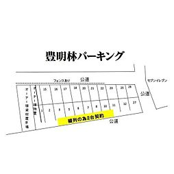前後駅 0.6万円