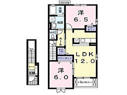 サニーコートA[2階]の間取り