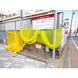 静岡県静岡市葵区鷹匠3丁目の賃貸マンションの外観