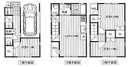新在家駅 3,380万円