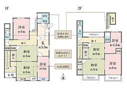 出町柳駅 3,490万円
