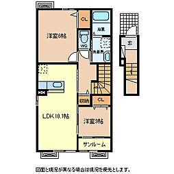 トリニティ・佐久平II[2階]の間取り