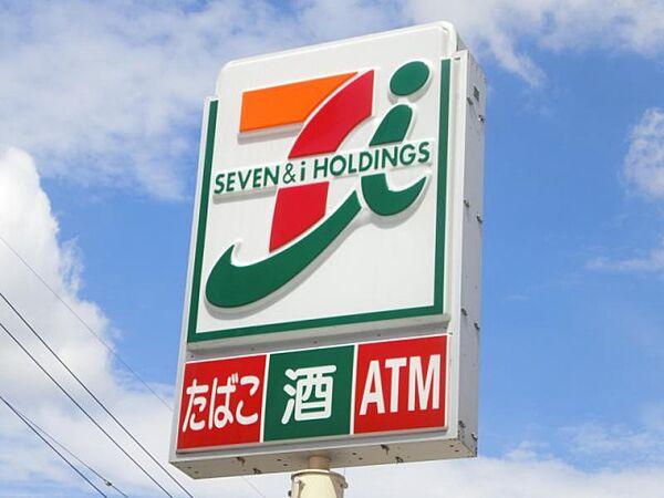 セブンイレブン茨木奈良町店(コンビニ)まで389m