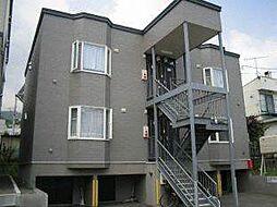 北海道札幌市西区宮の沢四条3丁目の賃貸アパートの外観