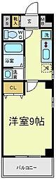 モンターニュロンド2[2階]の間取り