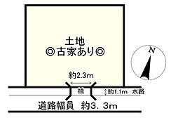 東海道本線 近江長岡駅 徒歩43分