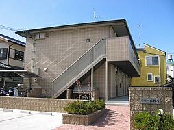 京都府京都市北区西賀茂丸川町の賃貸アパートの外観