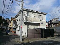 神奈川県横須賀市池上7丁目の賃貸アパートの外観