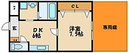 加古川駅 4.3万円
