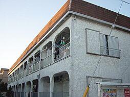 中山ハイツ[2階]の外観