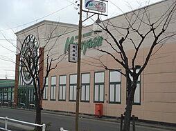 スーパーマルヤス 西条店まで220m