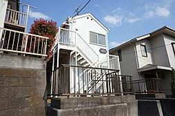 読売ランド前駅 2.3万円