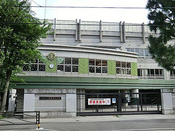 川崎市立西生田...
