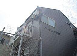 井尻駅 1.9万円
