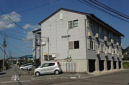 山形県山形市中桜田1丁目の賃貸アパートの外観