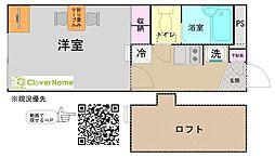 FUJIMIII 2階1Kの間取り
