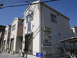 東京都府中市本町3丁目の賃貸アパートの外観