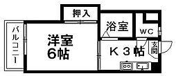 愛媛県松山市松前町5丁目の賃貸マンションの間取り