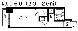 シティーハイツ鳴門[305号室号室]の間取り