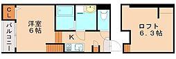 板付7丁目アパート[2階]の間取り