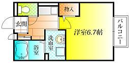 ファミール麻野[1階]の間取り