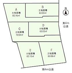 売地 磯子区上中里 全6区画 E区画