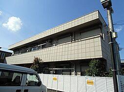 メゾンブランカA[2階]の外観