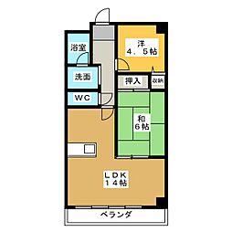 エスポワール鷺[2階]の間取り