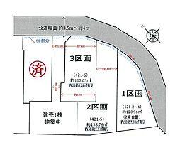 横浜市神奈川区片倉5丁目