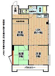 三萩野第10マンション