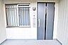 玄関,3LDK,面積80.5m2,価格3,290万円,西武多摩川線 是政駅 徒歩3分,西武多摩川線 競艇場前駅 徒歩17分,東京都府中市是政4丁目