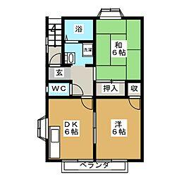 グレイスアベニュー A棟[2階]の間取り