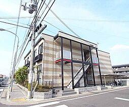 京都府八幡市八幡軸の賃貸アパートの外観