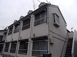 大和駅 2.4万円