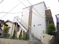 神奈川県川崎市高津区久末の賃貸アパートの外観