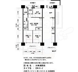 阪急京都本線 水無瀬駅 徒歩1分